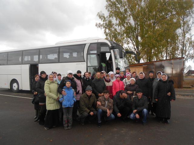 Отъезд в Переславль-Залесский